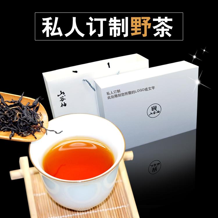 江西宁红茶