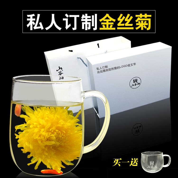 礼品茶订制