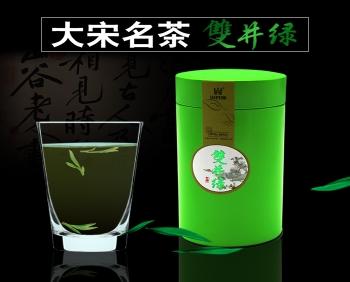 双井绿一级125G铁罐装