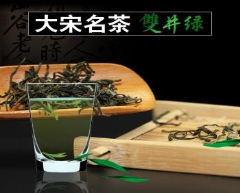 双井绿茶散批