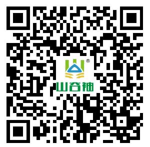 江西省叶叶香农业开发有限公司